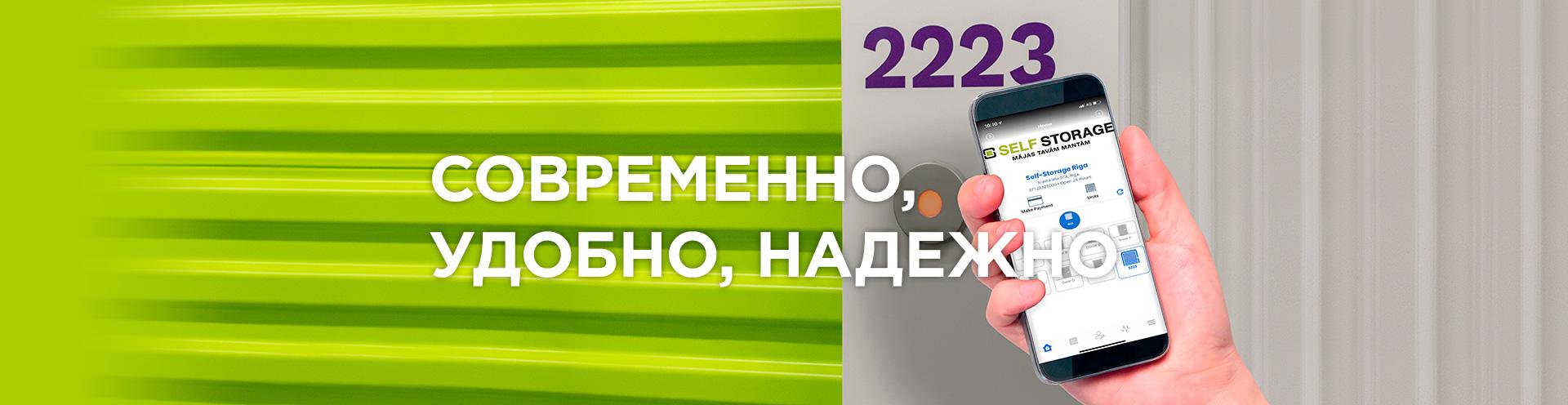 /ru/baskets